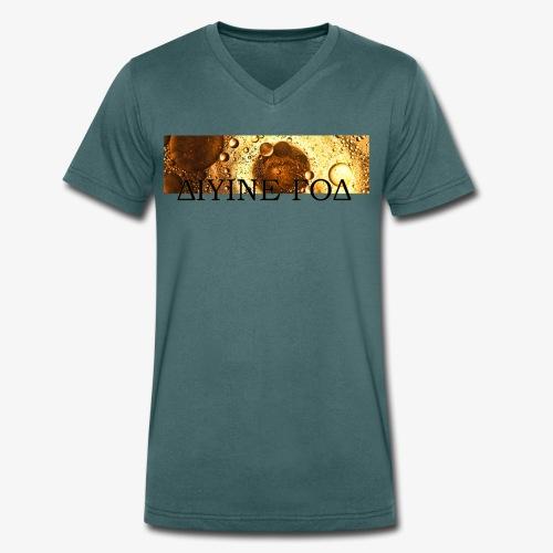 Be Funky Gold 1.0 ΔΙΥΙΝΕ ΓΟΔ - Mannen bio T-shirt met V-hals van Stanley & Stella