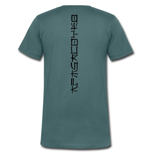 Be Your Self - Men's Organic V-Neck T-Shirt by Stanley & Stella
