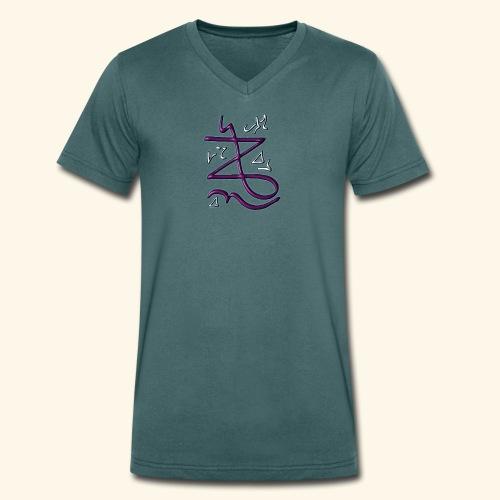 Zeniel solo - Männer Bio-T-Shirt mit V-Ausschnitt von Stanley & Stella