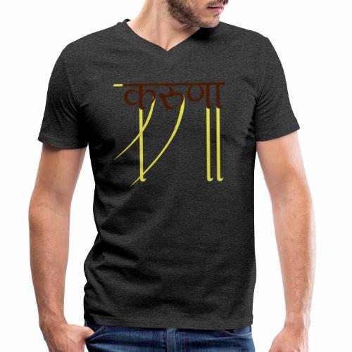 mitgefühl - Männer Bio-T-Shirt mit V-Ausschnitt von Stanley & Stella