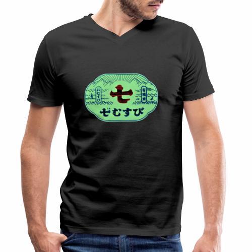 CHINESE SIGN DEF REDB - T-shirt bio col V Stanley & Stella Homme