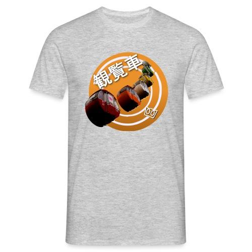 Japanese Ferris Wheel - Men's T-Shirt