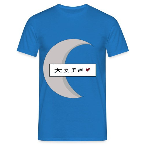 Daisuki - Camiseta hombre