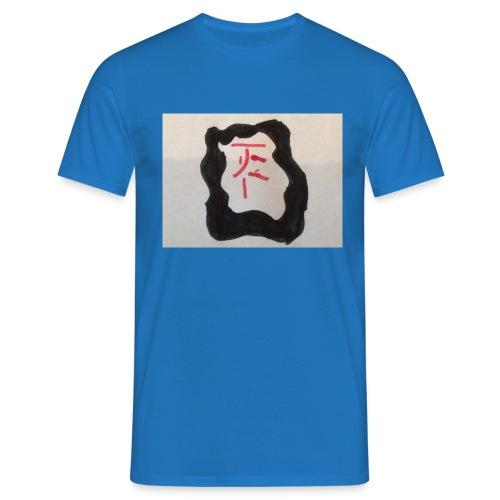 Jackfriday 10%off - Men's T-Shirt