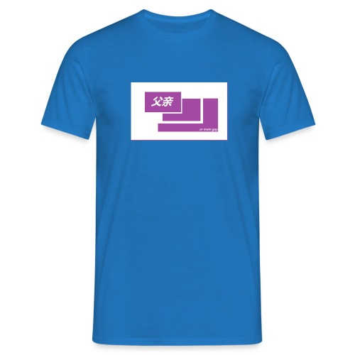 thoughtful mom gay design box logo - Miesten t-paita