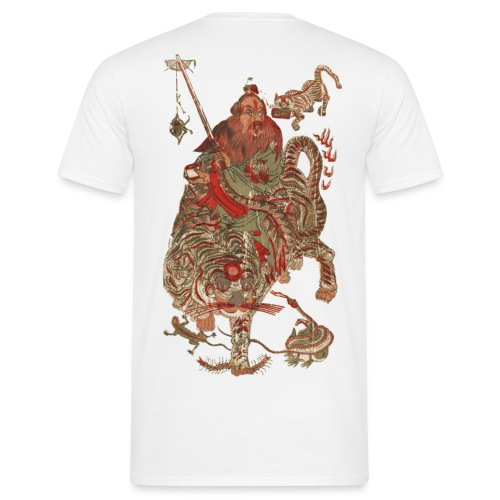 Chūgoku hanga - Men's T-Shirt