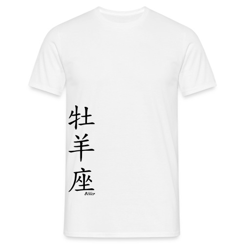 signe chinois bélier - T-shirt Homme