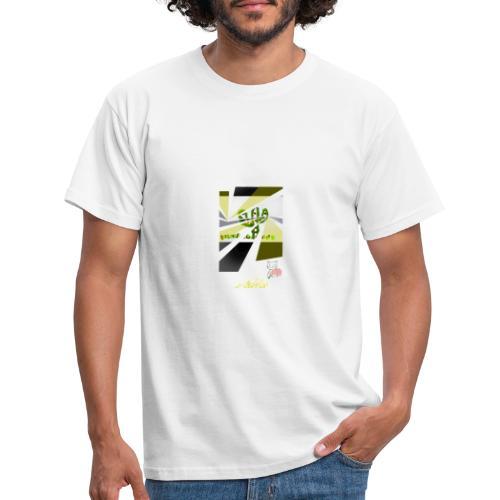 3D kaptus - T-shirt herr