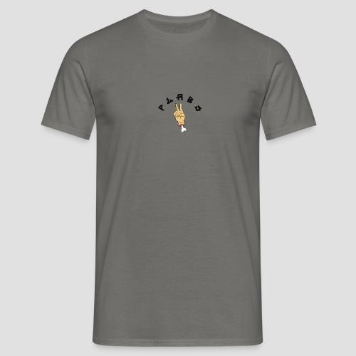 LogoPEABS - T-shirt Homme