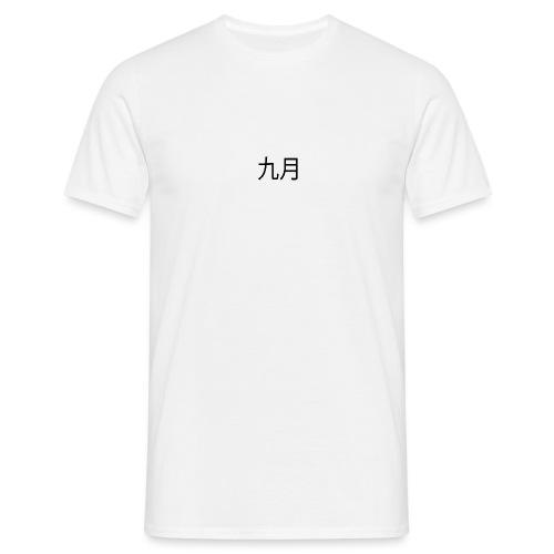 九月   September - Männer T-Shirt