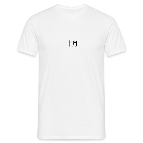十月 | October - Männer T-Shirt