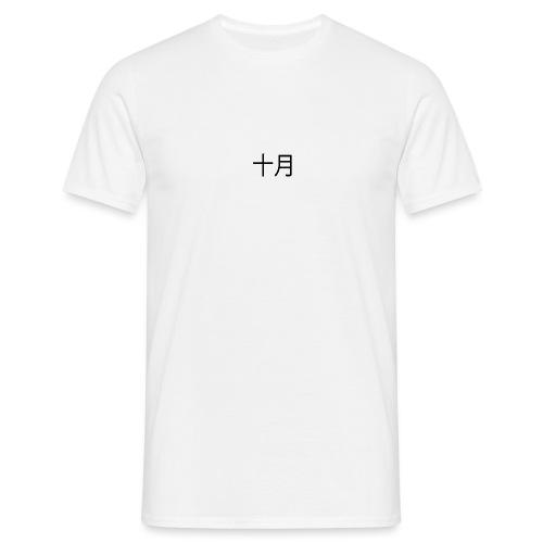 十月   October - Männer T-Shirt