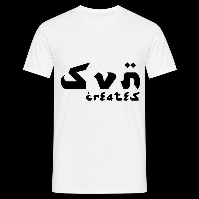 SVN Shirt logo Arabic png