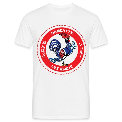 Gambatte_FREE - T-shirt Homme