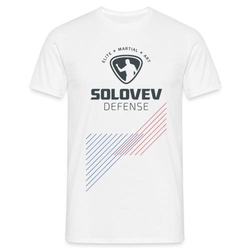 SD EMA back grey - Men's T-Shirt