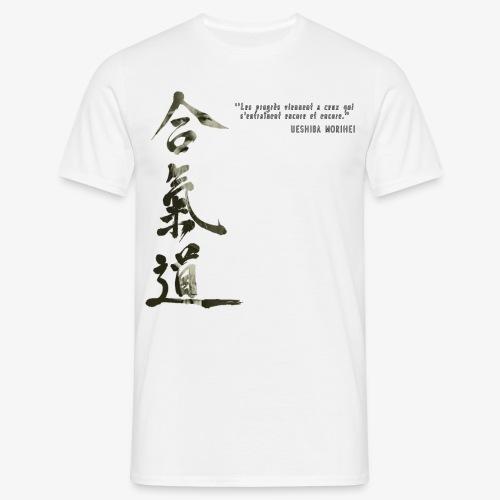AIKIDO TEE SHIRT - T-shirt Homme