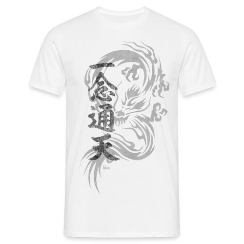 ichinenntsuten bk - Men's T-Shirt