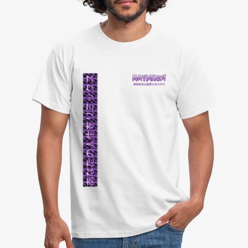 japanese remix your life - Männer T-Shirt