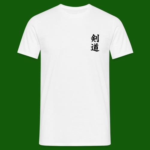 Kendo Kanji - Männer T-Shirt