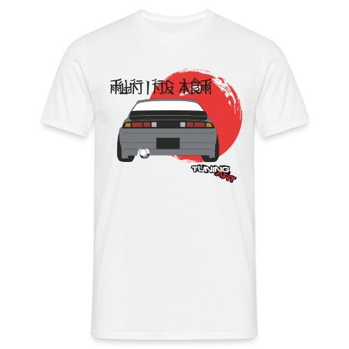 Red Sun - Männer T-Shirt