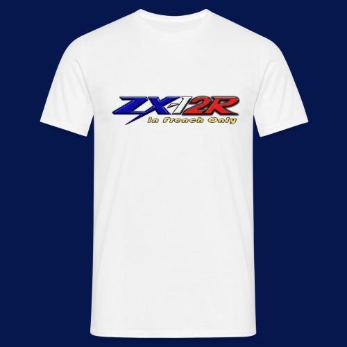 2020 Logo - T-shirt Homme