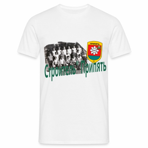 STROITEL 3 - Mannen T-shirt