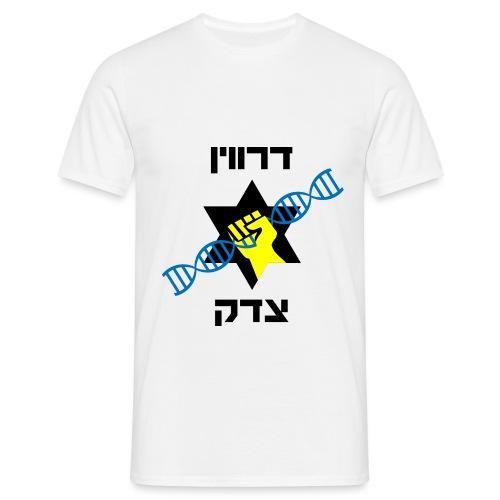 דרווין צדק - רקע לבן - Men's T-Shirt
