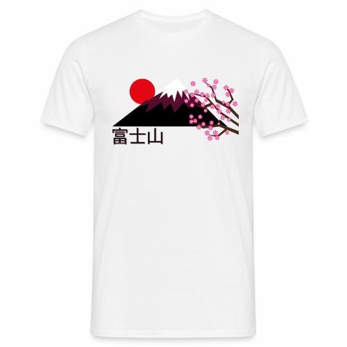 Mount Fuji, Japan - Men's T-Shirt