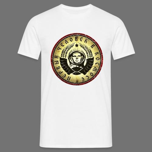 Cosmonaut 4c retro (oldstyle) - Men's T-Shirt