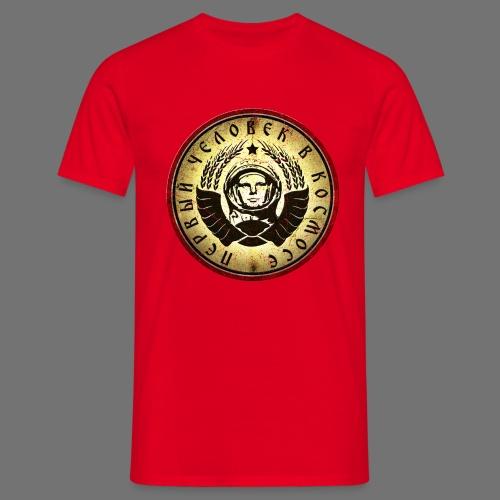Kosmonautti 4c retro (oldstyle) - Miesten t-paita