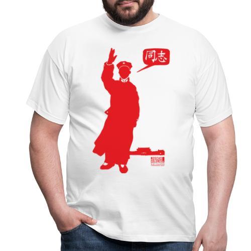 Tóngzhì. Gay Slang (China) Red. - Camiseta hombre