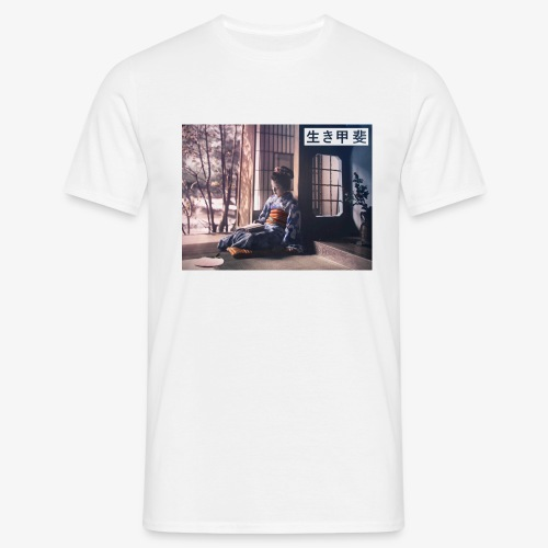 Japanese Woman #1 - Men's T-Shirt