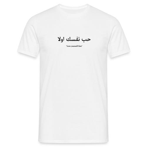 Love yourself first - Männer T-Shirt