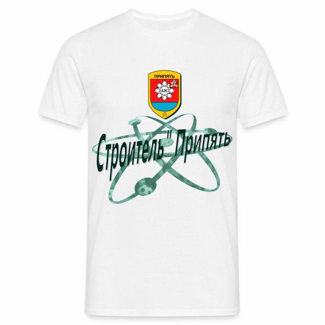 FC STROITEL PRIPYAT
