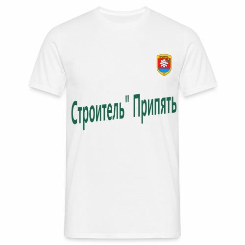 FC STROITEL PRIPYAT - Mannen T-shirt