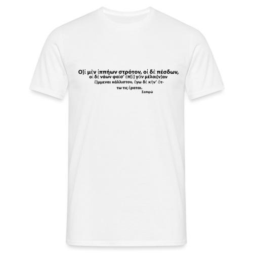 Saffo - Maglietta da uomo