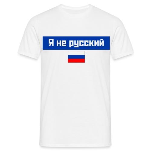 I m Not Russian - Men's T-Shirt