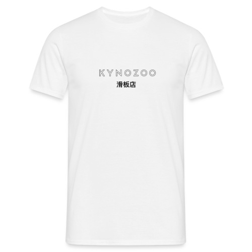 NOIR png - T-shirt Homme