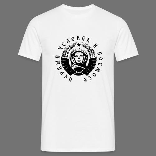 Cosmonaut 1c black - Men's T-Shirt