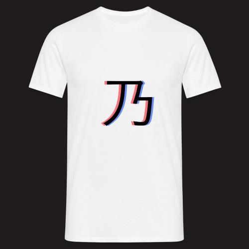 3D Logo - Herre-T-shirt