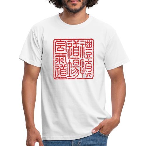 Reishin Dojo Stamp - Herre-T-shirt