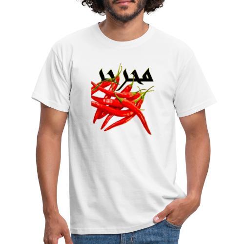 Le paradoxe pimenté - T-shirt Homme