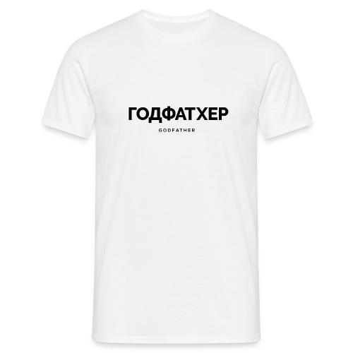 Godfather (in Cyrillic) - Men's T-Shirt