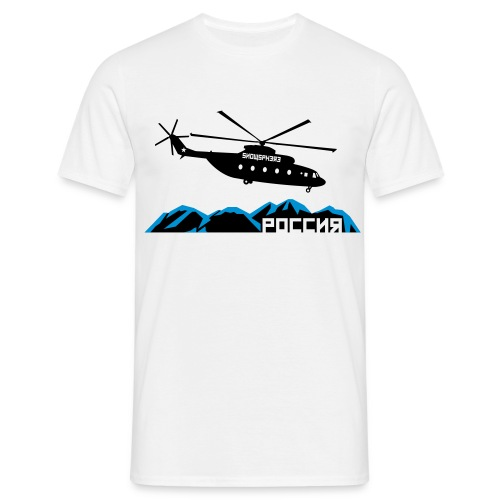Russian Chopper Helidrop - Men's T-Shirt