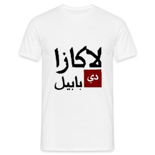très beau T-shirt à manche courte pour homme - T-shirt Homme