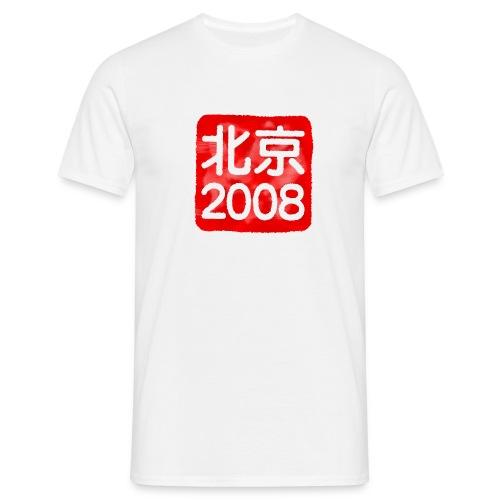 Beijing 2008 China - T-shirt Homme