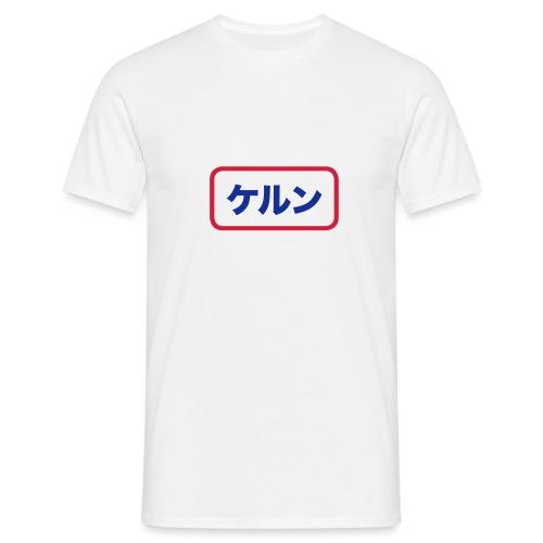 Köln (japanisch) - Männer T-Shirt