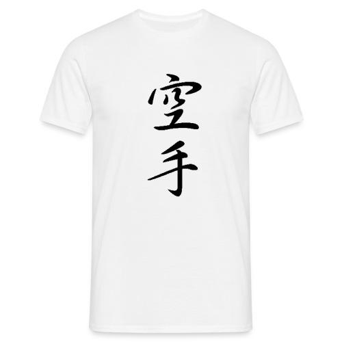 karate kanji - Men's T-Shirt