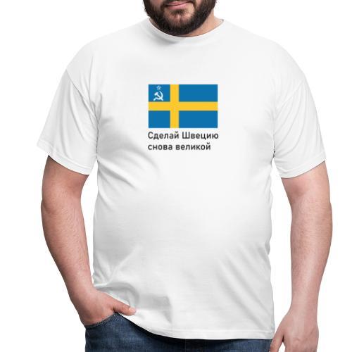 Make Sweden Great Again - På ryska - T-shirt herr