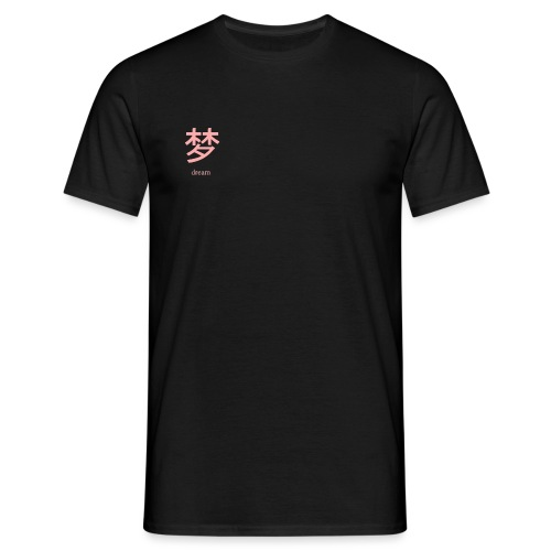 Dream - Men's T-Shirt